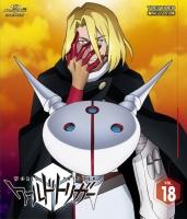 900【Blu-ray】TV ワールドトリガー VOL.18