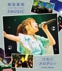 【Blu-ray】新田恵海 LIVE 2016 EAST EMUSIC~つなぐメロディー~
