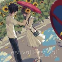 アニメイトオンラインショップ900【同人CD】EverPhonic Style/estival Festival