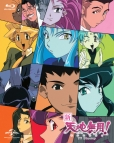 【Blu-ray】TV 新・天地無用! Blu-ray SET