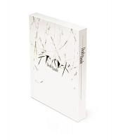 900【DVD】TV デス・パレード DVD-BOX