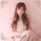 【アルバム】榊原ゆい/Lofty rose 通常盤