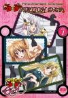 【DVD】TV ハイスクールD×D BorN Present D×D STATION Dステ vol.1
