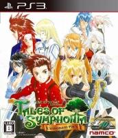 アニメイトオンラインショップ900【PS3】特価 テイルズ オブ シンフォニア ユニゾナントパック