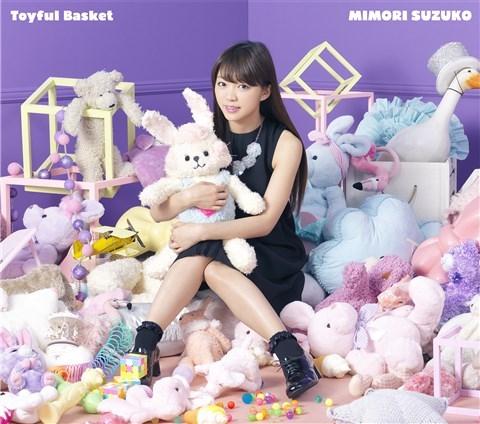 【アルバム】三森すずこ/Toyful Basket BD付限定盤