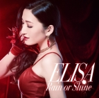 【主題歌】TV 91Days ED「Rain or Shine」/ELISA 通常盤
