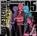 【ドラマCD】映画 D5 5人の探偵 ドラマCD vol.4 Desbelievers