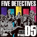 【ドラマCD】映画 D5 5人の探偵 ドラマCD vol.3 Dream