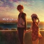 【サウンドトラック】劇場版 Fate/kaleid liner プリズマ☆イリヤ 雪下の誓い オリジナルサウンドトラック