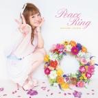 【アルバム】飯塚雅弓/Peace Ring