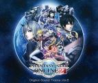 【サウンドトラック】ゲーム ファンタシースターオンライン2オリジナルサウンドトラック Vol.6