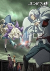 【DVD】TV エンドライド Vol.3