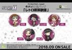 【グッズ-バッチ】えふぉるめ アイドルマスターSideM  キメっ!と 缶バッジ「レトロ喫茶歌謡」