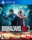 【PS4】BIOHAZARD RE:2 (バイオハザード アールイーツー)
