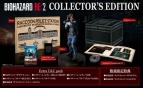 【PS4】BIOHAZARD RE:2 COLLECTOR'S EDITION(バイオハザード アールイーツー コレクターズエディション)