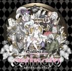 【アルバム】ゲーム Caligula-カリギュラ- セルフカバーコレクション「ostinato」