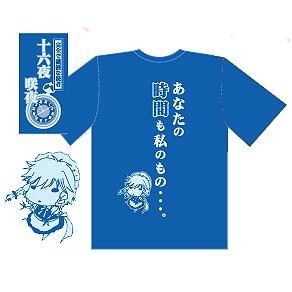 【クリックで詳細表示】【グッズ-Tシャツ】東方Project 名言Tシャツ/C 十六夜咲夜