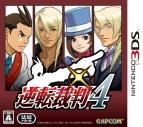 【3DS】逆転裁判4 通常版