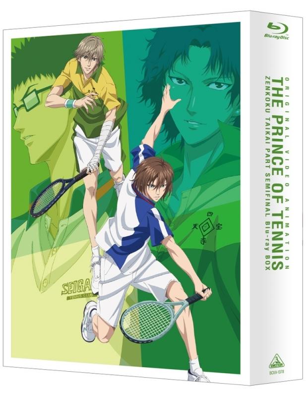 【Blu-ray】テニスの王子様 OVA 全国大会篇 Semifinal Blu-ray BOX