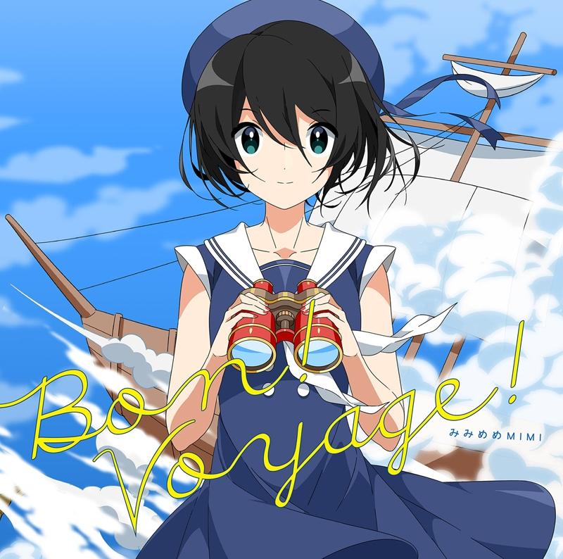 【アルバム】みみめめMIMI/みみめめMIMI BEST ALBUM ~Bon! Voyage!~
