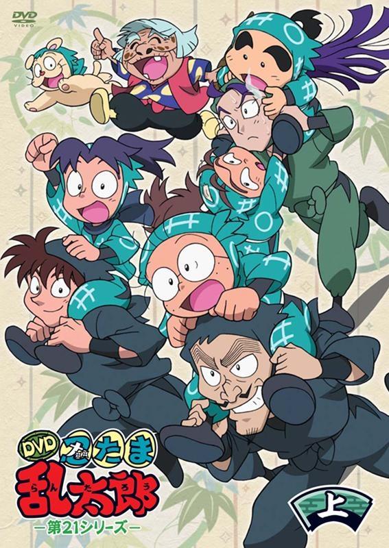 900【DVD】TV 忍たま乱太郎 第21シリーズ DVD-BOX 上の巻