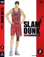 900【DVD】TV SLAM DUNK VOL.5