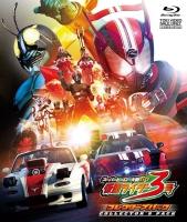 900【Blu-ray】劇場版 スーパーヒーロー大戦GP 仮面ライダー3号 コレクターズパック