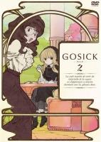 900【DVD】TV GOSICK-ゴシック- 2 特装版