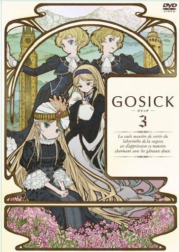 900【DVD】TV GOSICK-ゴシック- 3 特装版