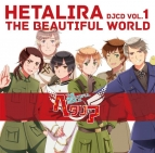 【DJCD】DJCD ヘタリラ The Beautiful World Vol.1