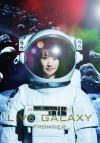 【DVD】水樹奈々/NANA MIZUKI LIVE GALAXY 2016 -FRONTIER-
