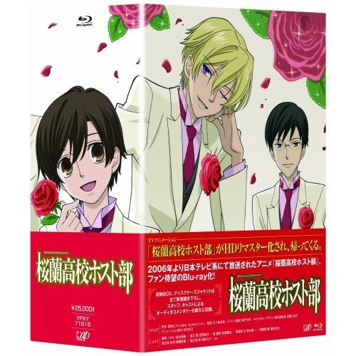 900【Blu-ray】TV 桜蘭高校ホスト部 Blu-ray BOX
