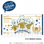 【グッズ-タオル】KING OF PRISM by PrettyRhythm Over The Rainbow バスタオル