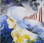 【サウンドトラック】OVA 超時空要塞マクロスII オリジナルサウンドトラック Vol.2