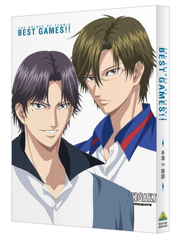 【DVD】OVA テニスの王子様 BEST GAMES!! 手塚 vs 跡部