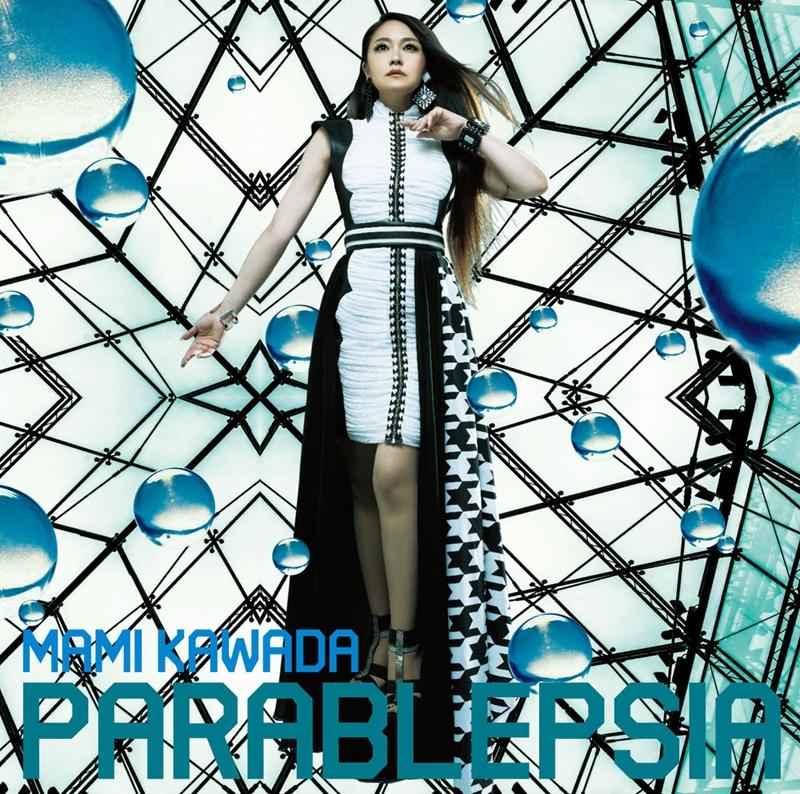 【アルバム】川田まみ/PARABLEPSIA 初回限定盤