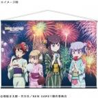 【グッズ-タペストリー】NEW GAME!! B2タペストリー 夏祭り