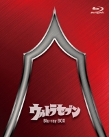 900【Blu-ray】TV ウルトラセブン Blu-ray BOX Standard Edition