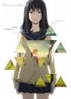 【Blu-ray】映画 アルモニ コレクターズ・エディション