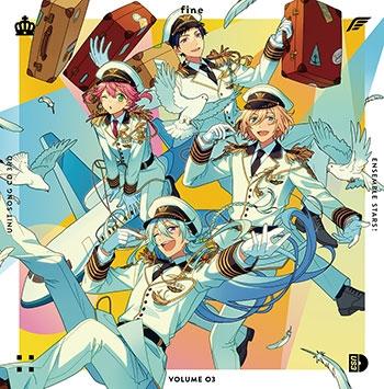 【キャラクターソング】あんさんぶるスターズ! ユニットソングCD 第3弾 Vol.03 fine