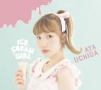 【アルバム】内田彩/ICECREAM GIRL 初回限定盤A