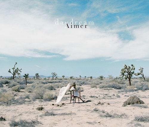 【アルバム】Aimer/daydream 通常盤