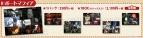 【グッズ-クリアファイル】文豪ストレイドッグス クリアファイルコレクション/B:ポートマフィア