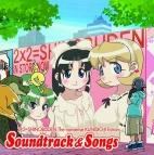 【サウンドトラック】TV ニニンがシノブ伝 サウンドトラック&ソングス