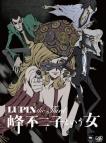 【Blu-ray】TV LUPIN the Third ~峰不二子という女~ BD-BOX