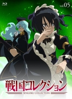 900【Blu-ray】TV 戦国コレクション Vol.05