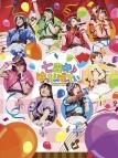 【Blu-ray】ゆるゆりライブイベント『七森中♪はっぴ~ぱ~てぃ~』