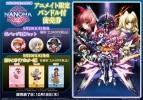 【チケット】魔法少女リリカルなのは Detonation 缶バッジ3個セット付き 前売券