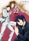 【Blu-ray】イベント ノラガミARAGOTO -MATSURIGOTO-