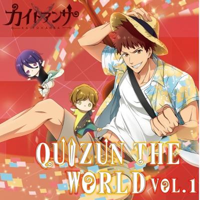 TV カイトアンサ キャラクターCD QUIZUN THE WORLD